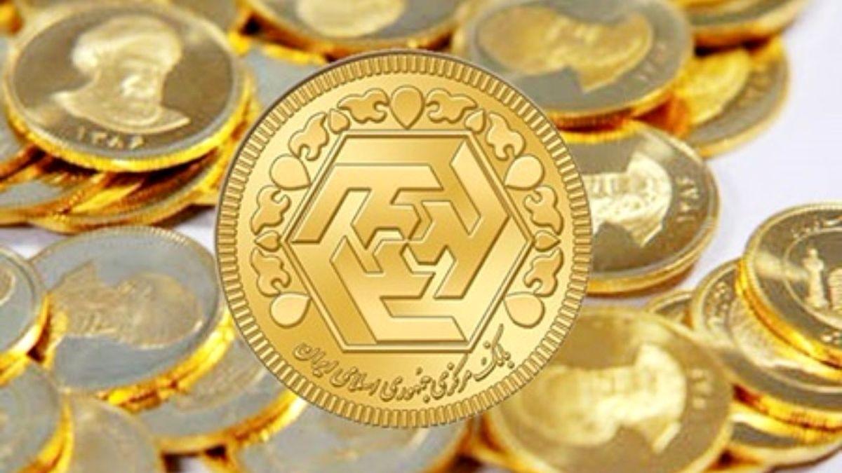قیمت سکه در بازار امروز 22 مهرماه | جدول قیمت انواع سکه