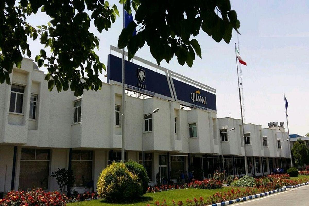 «رتبه یک» خدمات پس از فروش صنعت خودروی کشور به ایرانخودرو رسید