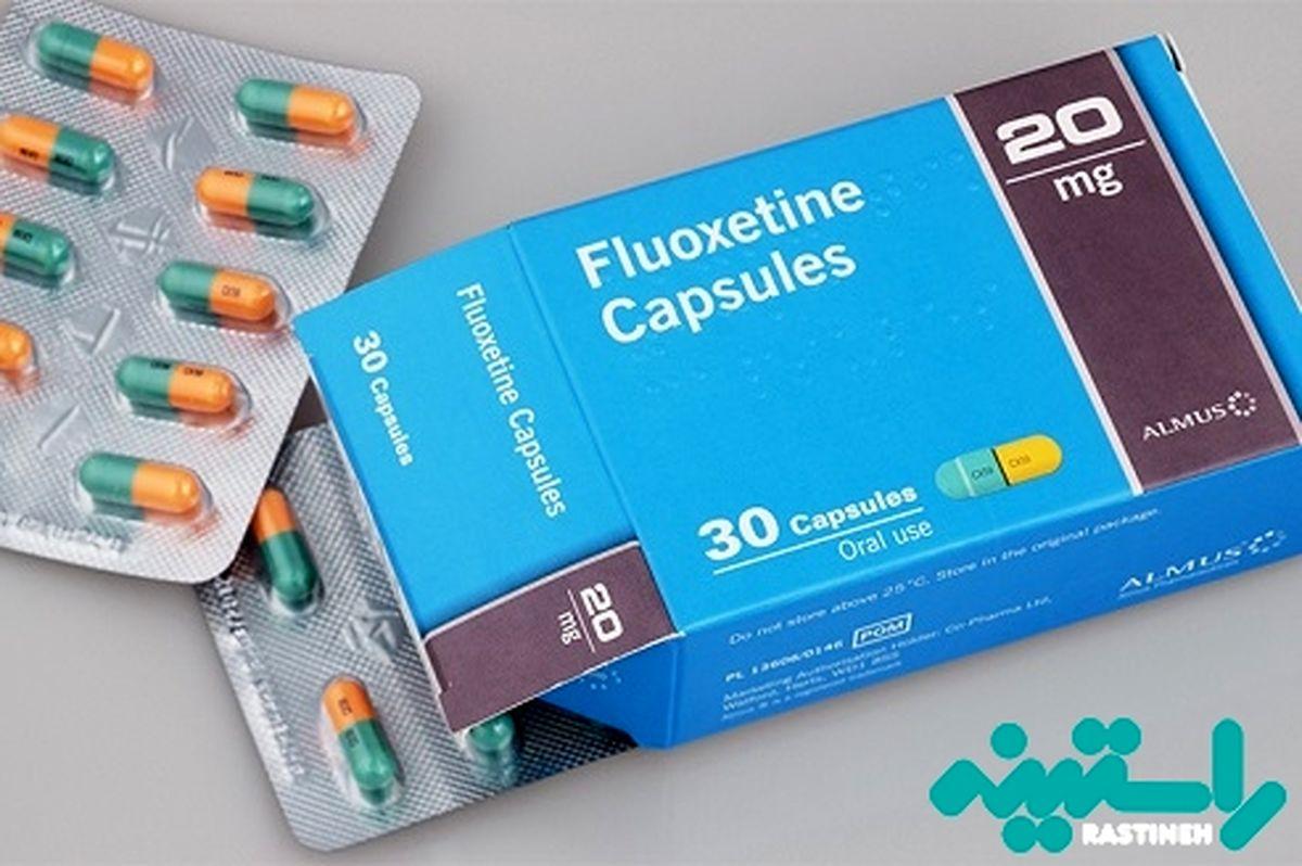 قرص فلوکستین چه کاربردی دارد و عوارض جانبی آن چیست؟