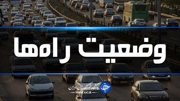 وضعیت جاده های کشور شنبه ۲۵ ابان