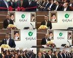 فعالیت های بانک قرض الحسنه مهرایران منطبق با ضوابط بانکداری اسلامی است