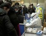 استقرار تیم وزارت بهداشت در مرزها