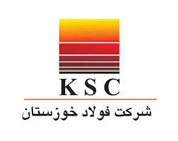 فولاد خوزستان پیشگام در تشکیل کمیته مبارزه با ویروس کرونا است