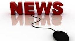 اخبار پربازدید امروز جمعه 13 تیر