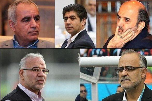 نزدیکترین گزینهها برای ریاست فدراسیون فوتبال
