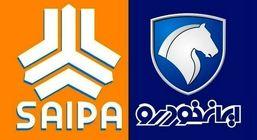 هشدار پلیس به متقاضیان خرید محصولات ایران خودرو و سایپا