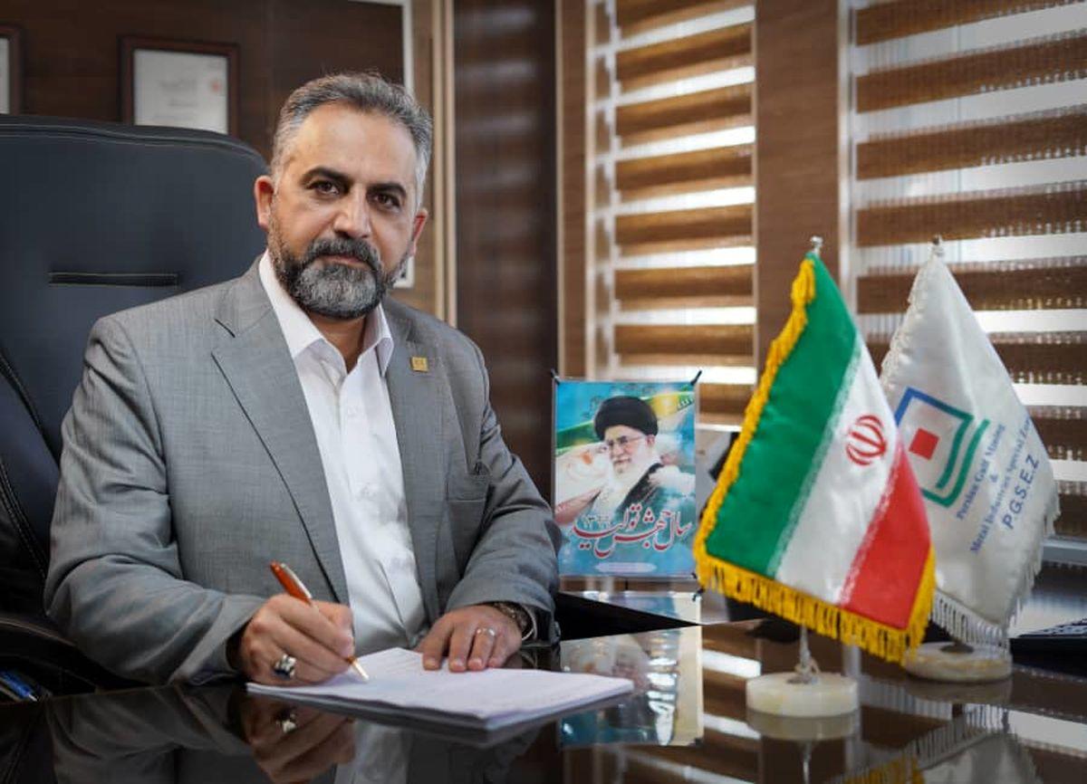 مدیر عامل منطقه ویژه اقتصادی خلیج فارس روز کارگر را تبریک گفت