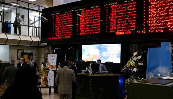 اولین واکنش بورس به قرار گرفتن ایران در فهرست سیاه FATF