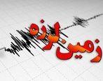 زلزله باز هم تهران را لرزاند + جزئیات
