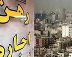 مستاجران در حال مهاجرت از تهران