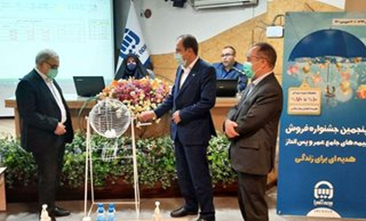 برندگان طلایی پنجمین جشنواره فروش بیمه های جامع عمر و پس انداز بیمه آسیا مشخص شدند