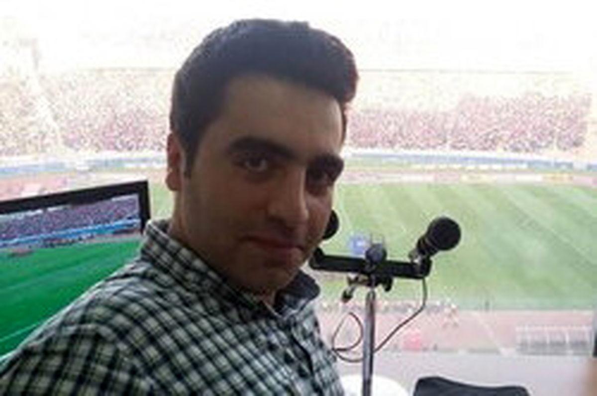 گزارشگر بازی استقلال و تراکتور محروم می شود !