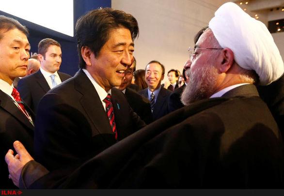 بازتاب ورود رئیس جمهور ژاپن به تهران در رسانههای خارجی
