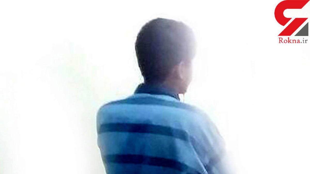 تجاوز جنسی وحشتناک به دختر 16 ساله تهرانی + عکس