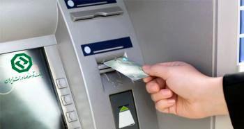 مشتریان بانک از افشای اطلاعات کارت بانکی خودداری نمایند