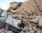 اعلام آمادگی بیمه آسیا برای کمک رسانی و پرداخت خسارت ها در منطقه زلزله زده آذربایجان شرقی