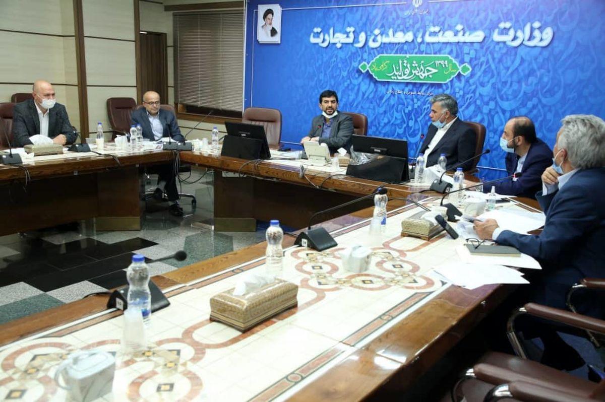تفویض بخشی از اختیارات شورای عالی معادن به استانها