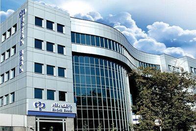 نگاهی به اقدامات ویژه و عملکرد بانک رفاه