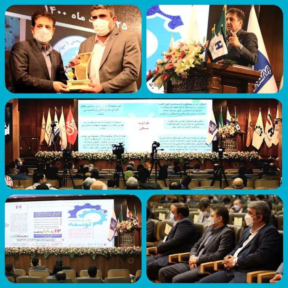 تصویر از «طرح طراوت» بانک صادرات ایران در مسیر اقتصاد مقاومتی