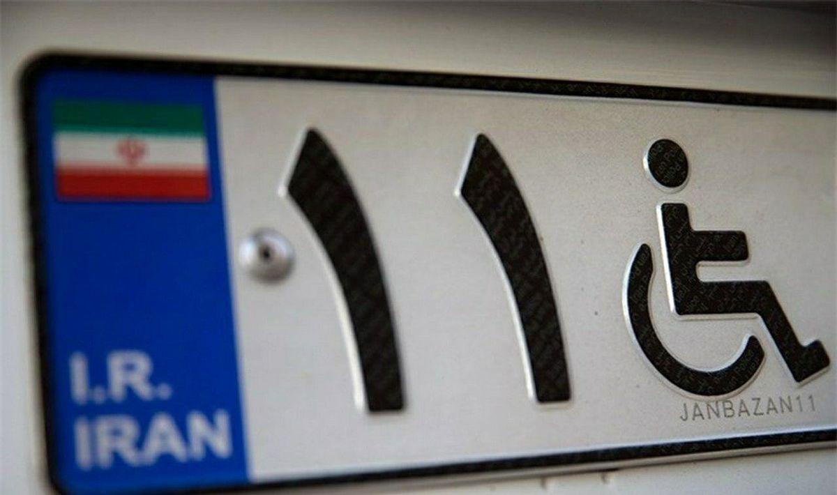 جزئیات اختصاص سهمیه بنزین به ایثارگران اعلام شد