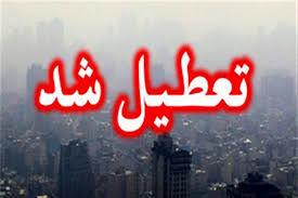 مدارس بوشهر صبح یکشنبه تعطیل شد