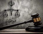 جزئیات انفصال 5 قاضی در 15 روز