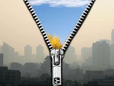 وضعیت آلودگی هوای تهران در یکم اسفند ماه + عکس