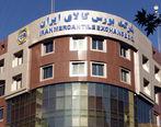 معامله ۸۳ هزار میلیارد ریال انواع محصول در بورس کالای ایران