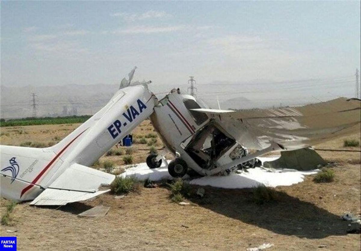سقوط هواپیمای دونفره در شرق تهران صحت دارد؟