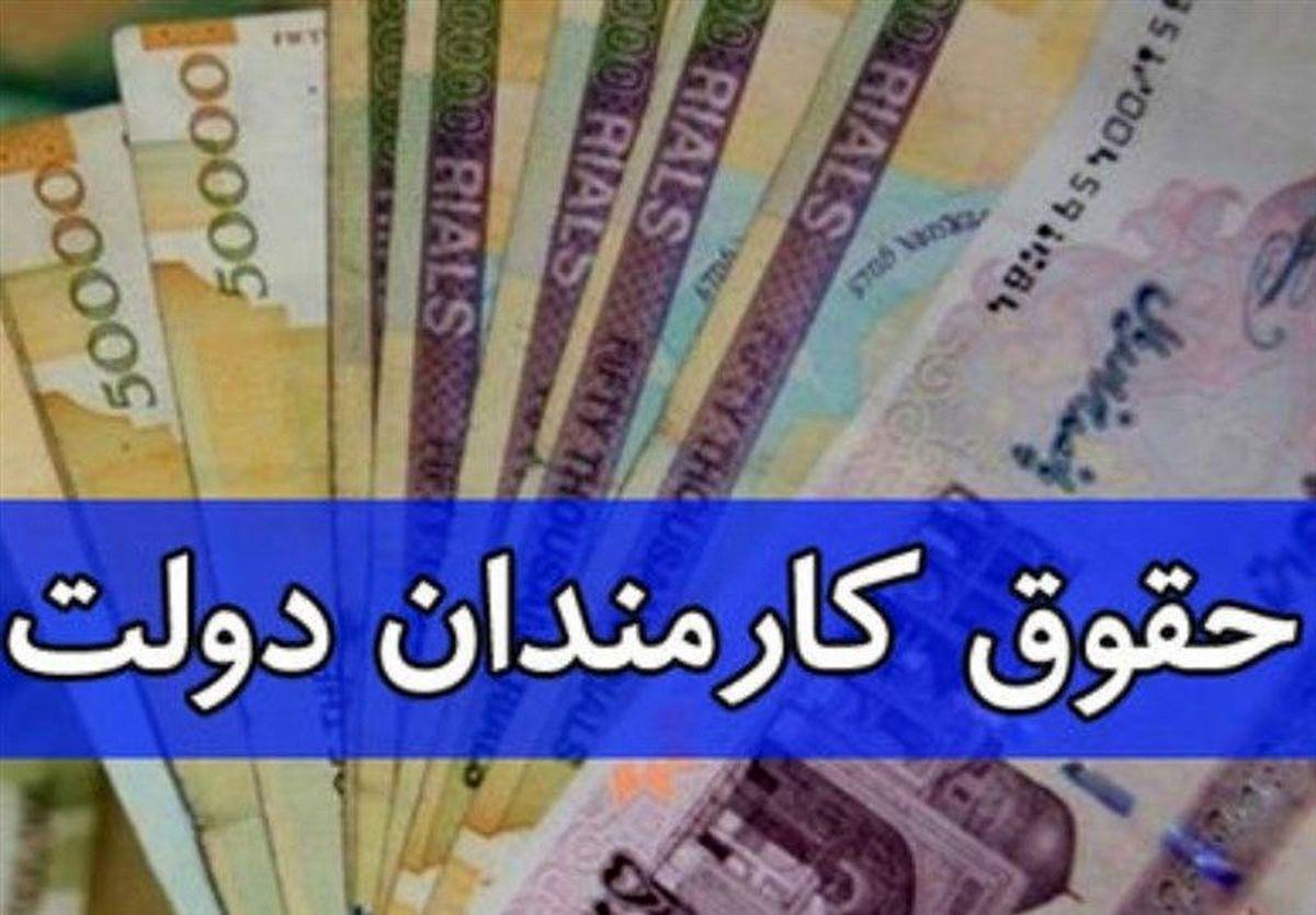 جزئیات افزایش حقوق کارمندان دولت و فرهنگیان