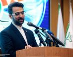 خبر خوش وزیر ارتباطات برای مردم