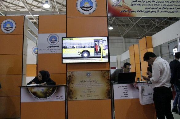 فروش آنلاین بیمه نامه و خدمات متمایز بیمه ایران در نمایشگاه الکامپ