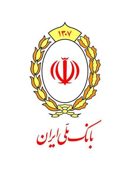 بانک ملی ایران، یاریگر همیشگی حادثه دیدگان