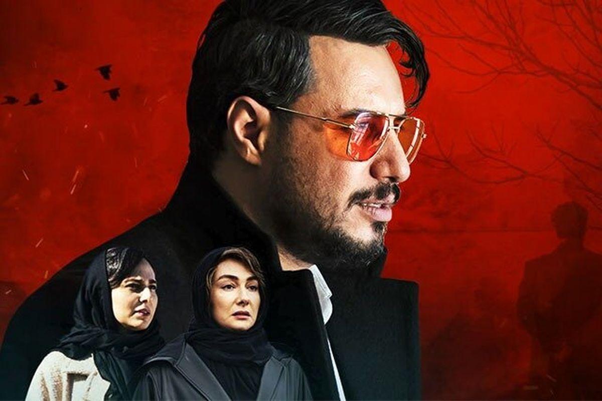 بازیگران سریال زخم کاری در کنار همسرانشان + عکس