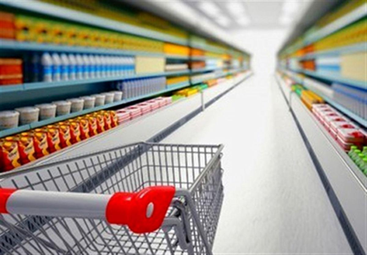 ضرورت ارتقای زیر ساخت های توسعه در فروشگاه های زنجیره ای