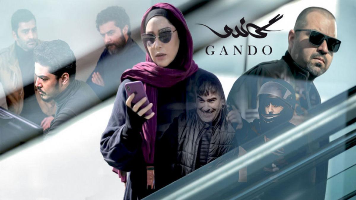 بازیگر اصلی سریال گاندو در کنار شارلوت | بیاینا محمودی کیست؟