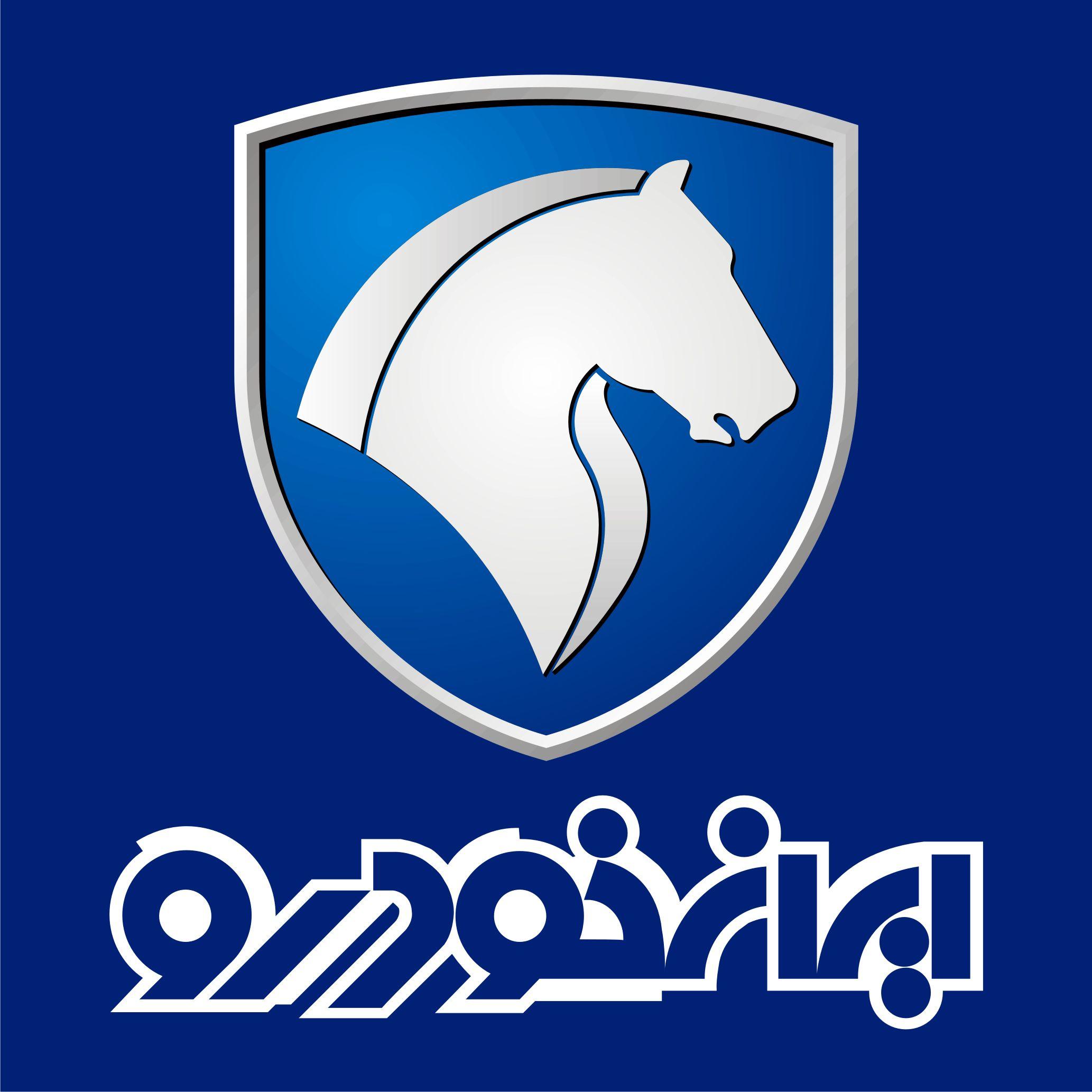قیمت جدید ۸ محصول ایران خودرو اعلام شد