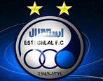 واکنش وزارت ورزش به توقیف لوگوی استقلال
