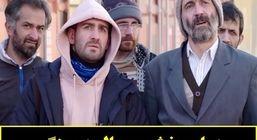 ساعت پخش سریال دوپینگ بعد از تعطیلات نوروز