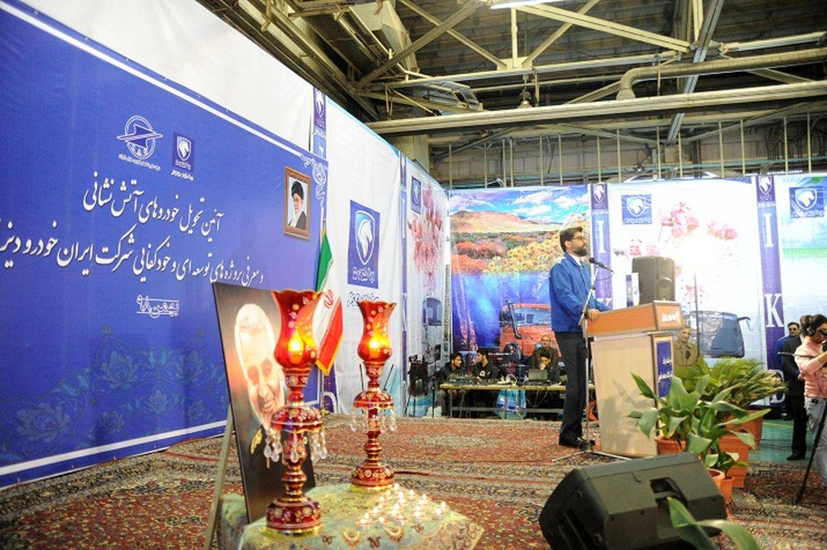 حفظ تولید و ساخت داخل محصولات محور اصلی فعالیت ایران خودرو