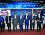 ذوب آهن اصفهان موفق به کسب تندیس مسئولیت پذیری اجتماعی و فرهنگ سازمانی شد