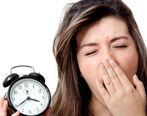 چرا صبحها احساس خستگی می کنیم؟