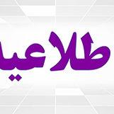 نحوه برگزاری مجمع عمومی فوق العاده شرکت تامین سرمایه نوین مورخ 1399/08/10