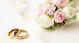 جزئیاتی از شرایط وام ازدواج
