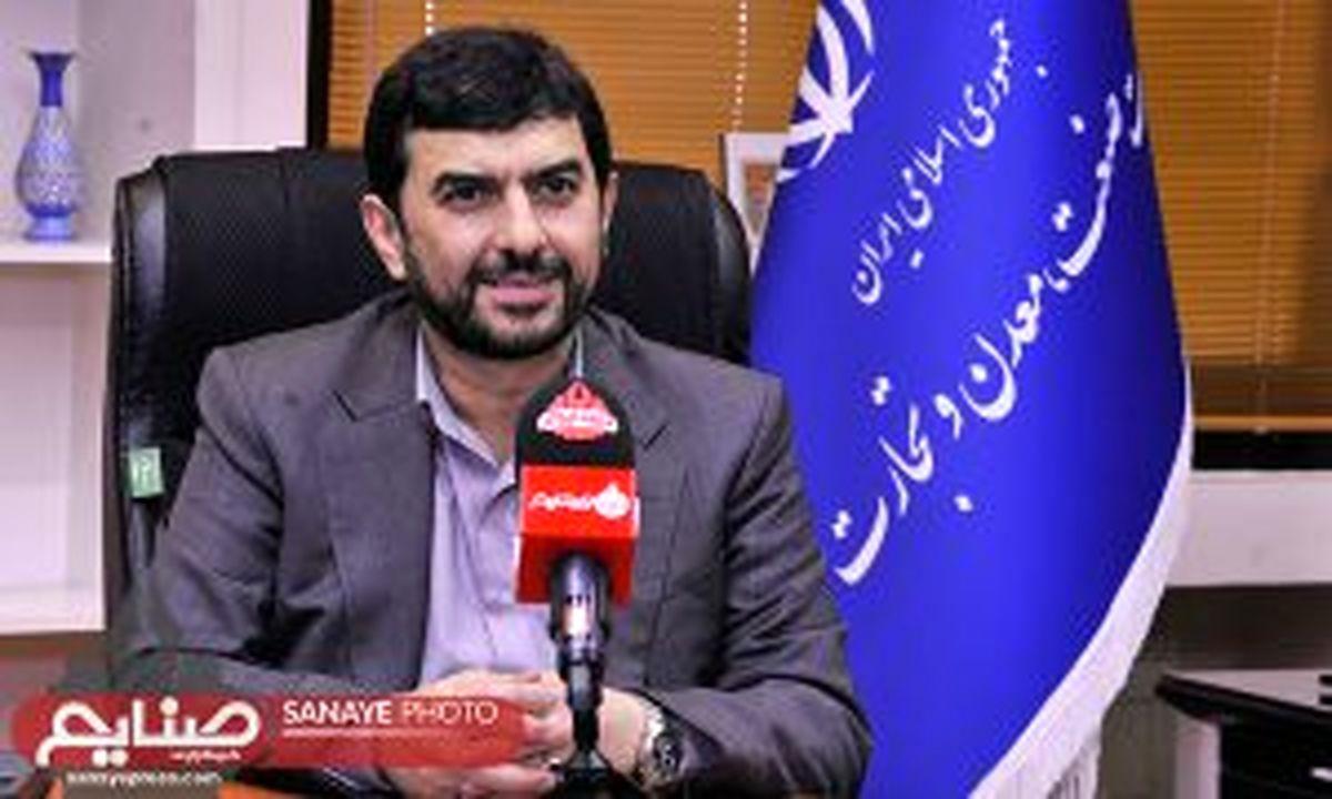 پیام تبریک سرپرست وزارت صمت به مناسبت روز ملی صنعت و معدن +فیلم