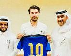 جزئیات حضور کریم انصاری فرد در تیم السیلیه قطر + عکس