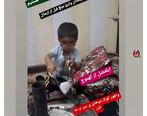 تریاک کشیدن کودک ۳ ساله برای فروش وافور ! + عکس و فیلم