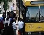 جزئیات رزرو صندلی اتوبوس دربستی