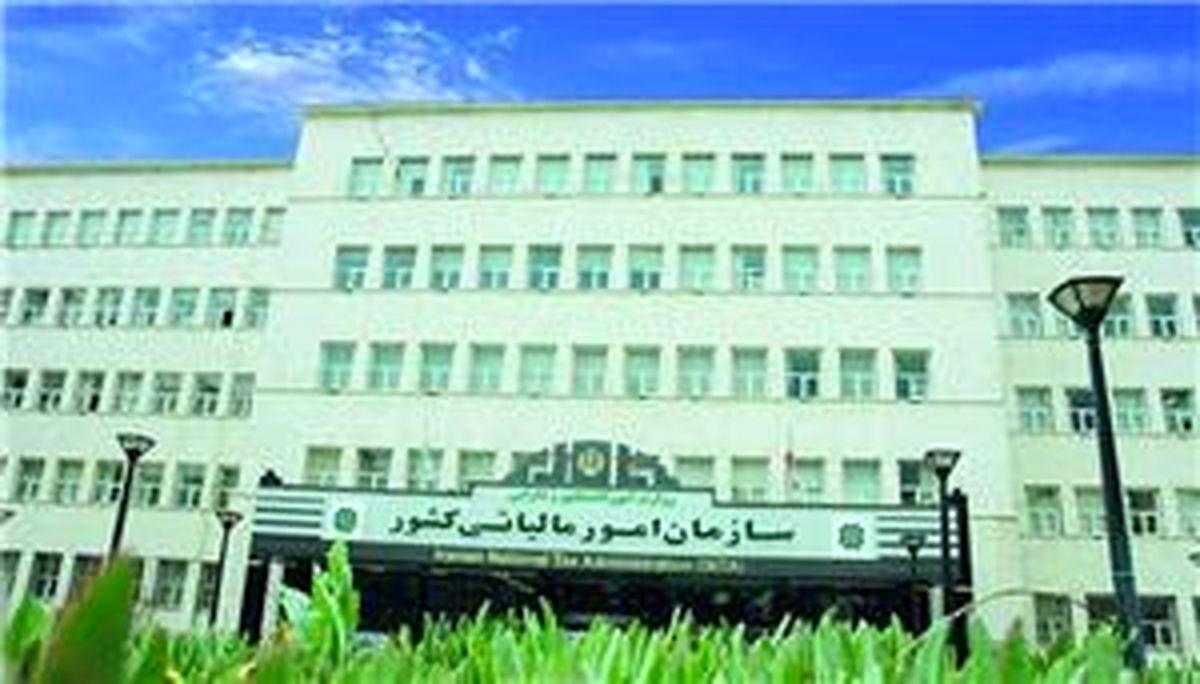 15 مهرماه، آخرین مهلت ارایه اظهارنامه ارزش افزوده تابستان 99