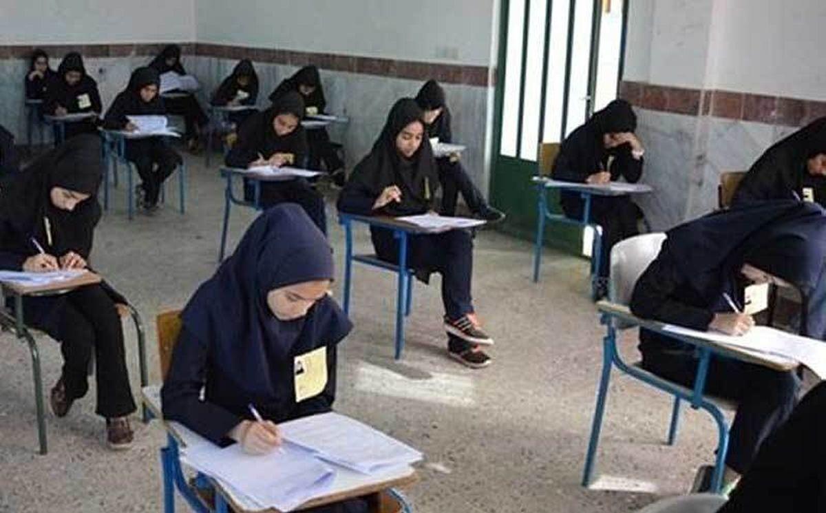 امتحانات این دانش آموزان حضوری برگزار میشود